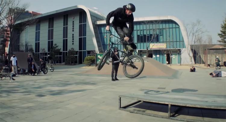 Ave BMX Seoul South Korea BMX video