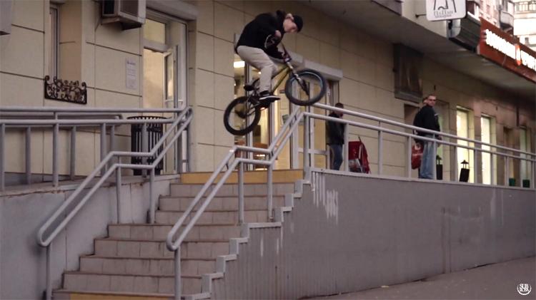 Artem Agarkov Shadow Conspiracy Subrosa Brand BMX video