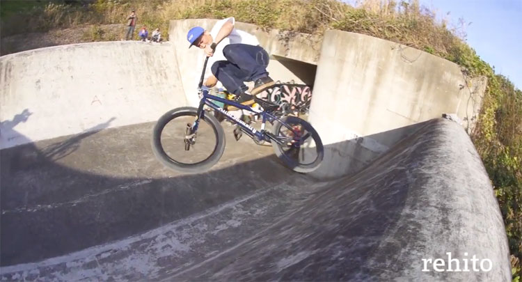 Chillin with Homies BMX video