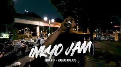 Inkyo Jam BMX street Japan
