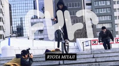 Cult BMX Ryota Miyaji BMX video