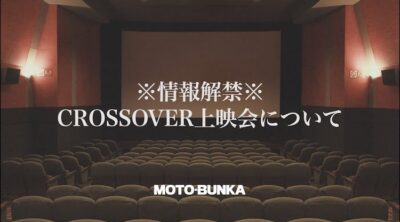 Moto Bunka Crossover DVD Premiere details